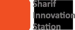 Sharif Innovation Station